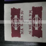 fashion wg custom woven personalized sewing cotton washable fabriceddin label