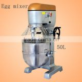 Industrial Commercial Bakery automatic Egg Mixer Machine 10L/20L/50L/100L                                                                         Quality Choice