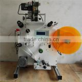 cap labeling machine,cosmetic bottle labeling machine,jar labeling machine