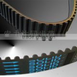gates timing belt pulley High quality Timing Belt Automotive Timing Belt Rubber Timing