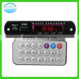 AUDE-Q5 voice module,mp3 module,audio module