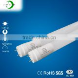 Wholesale price microwave sensor light in 18 watts tube led ceiling grid light t8 4ft led light fixture