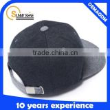 Basic blank vintage basketball snapback cap hats                                                                                                         Supplier's Choice