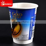 Hot drinking double wall 12oz paper cups