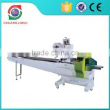 Full Servo Automatic Protein Bars Henna Paste Cones Packing Machine