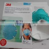 Inquiry About 3m n95 1860 surgical respirator mask