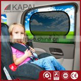 Car Cling Sunshade Car Sun Shade For Side Window                                                                         Quality Choice