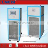 hot water absorption chiller
