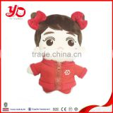 Wholesale soft toy stuffed baby plush doll,plush doll toy with red tracksuit