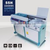 55H-A3 A3 size China manufacturer glue binder machine / glue binding machine /booking binding machine