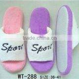 sport pink color warm cotton fabric ladies bathroon slipper soft bathroom slipper massaging shoe
