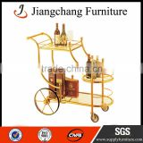 Food Service Trolley Designs For Hotel JC-ZS39                                                                         Quality Choice