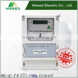 manufacturer kema approved* Three Phase rs485 intelligent remote control Customized Electric Power Meter
