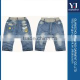 Children's clothing boys wild baby jeans children trousers new Korean version kid jeans                                                                         Quality Choice