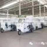 Loncin china motorized gasoline delivery post tricycle motorcycle/tricycle for sale in philippine