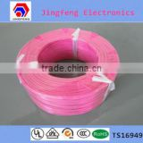 Pink PVC insulated UL 1007 22awg automotiv wire &electronic wire