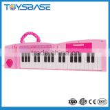 Pink color beautiful musical instruments learning piano games keyboard
