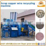 Cable copper wire recycling peeling and crushing machine / waste copper cable granulator