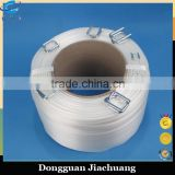 25mm cord polyester strapping