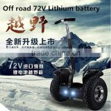 Off road waterproof self balance hoverboard 19 inch two wheel electric scooter new big wheel electric scooter