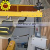 soap carton packing machine