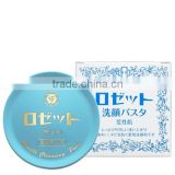 ROSETTE Facial Wash Pasta Blue Cleanser for Sensitive and Rough Skin 90g