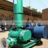 Oxygen generator blower for fish farm