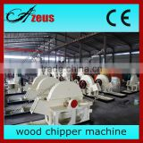 Good quality pto wood chipper for sale