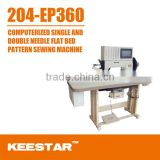 Keestar 204-EP360 single / double needle automatic sofa / leather / shoes sewing machine