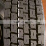 radial truck tyres 12R22.5