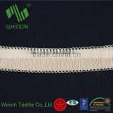 18mm Beige Woven Jacquard Spandex Nylon Elastic Bra Straps With Decorative Picot Edging
