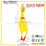 Rubber Rubber Chicken Toy Interesting Product From China
