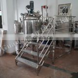 FLK CE stainless steel 316L skin cream making euqipment