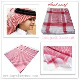 Arab youth head scarf
