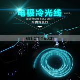 car decorative cold light el wire neon rope light