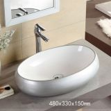 Fashion slivery color ceramic bathroom hotel countertop wash basin no hole oval hand luxury sinks