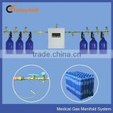 Medical Gas Manifold System For Oxygen/Nitrous Oxide/CO2