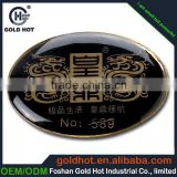 High Quality custom epoxy dome sticker label Accept Paypal sole metal plate shoe