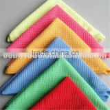 Microfiber Cleaning Cloth-2014 New Products On Market-China Factory