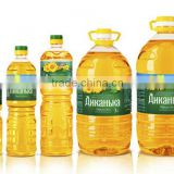 100% PURE, REFINED SUNFLOWER OIL for cooking