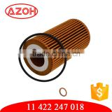 High quality good performance car oil filter element 11 422 247 018,HU718/1Z used for BMW cars