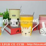 wooden cup ceramic with lid factory price capacity ceramic mug ,With cover with a tablespoon of ceramic cup