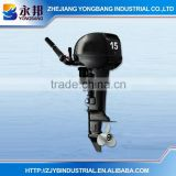 Chineses Motor for Boat YONGBANG YB-T15 BMS 2 stroke 15HP Short Shaft Outboard Motor