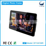 14 inch all in one tablet Android tablet smart advertizing player