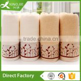 High quality soft jacquard large cotton bath towels