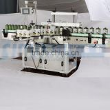 High speed automatic labeling machine for cans/bottle