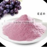 Hot selling 100% pure nature red grape skin extract powder with reasonable and attractive price in supply !!!