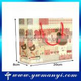 Christmas paper gift bag decorative white board paper bag                                                                                                         Supplier's Choice