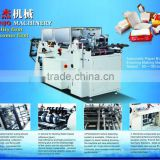 automatic paper egg box making machine, speed 60--160pcs/min,china top manufacture in zhejiang