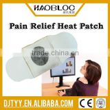 New Personal Care Product Adhesive Magnetic Patch For Pain Relief